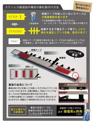 lcs-03ステンレスベース取り付け