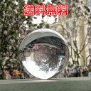 【送料無料】 コンタクト ジャグリングボール(100mm)アクリルボール