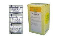 【第2類医薬品】 芍薬甘草湯 90包 三和生薬