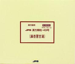 麻杏よく甘湯 180包 JPS漢方顆粒-49号