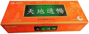 痔の漢方薬 天地通暢 90包 【第2類医薬品】