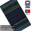 JMA ビッグバスタオル 約100×180cm (MISTURA ミストラ / ジェイエムエー ブランド)・ポルトガル製
