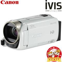 代引き手数料無料・送料無料・延長保証申込可キヤノン ビデオカメラ iVIS HF R52 IVISHFR52WH ...