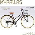 マイパラス 26インチ 6段変速 シティサイクル M-501-BR ブラウン 【送料無料】【KK9N0D18P】