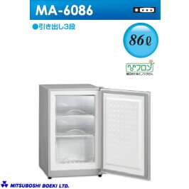 三ツ星貿易86L冷凍庫アップライト型フリーザーMA-6086