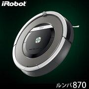 シリーズ ピューターグレー ロボット アイロボット