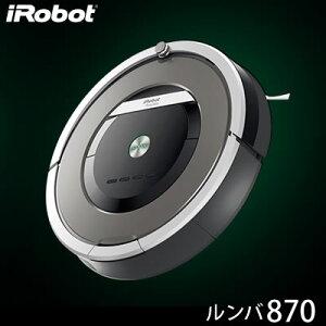 【楽天スーパーセール】国内正規品 ルンバ870 800シリーズ 掃除機 Roomba870 ピューターグレー お掃除ロボット アイロボット 【送料無料】