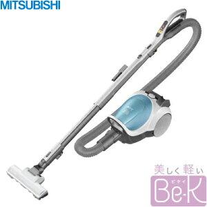 三菱 掃除機 紙パック式 クリーナー Be-K TC-FXD5J-A ミルキーブルー 【送料無料】
