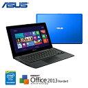 送料無料・代引手数料無料!ASUS 11.6型 ノートパソコン VivoBook X200MA X200シリーズ X200MA-...