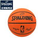 スポルディング バスケットボール 7号 NBA オフィシャル ゲームボール レプリカ 83-044Z 【送料無料】【...