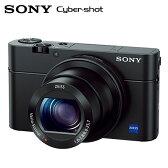 【即納】ソニー デジタルカメラ サイバーショット デジタルスチルカメラ DSC-RX100M3 【送料無料】【KK9N0D18P】
