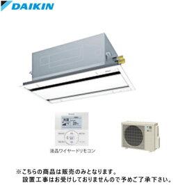 ダイキン3相200VP40形業務用エアコン天井埋込カセット形エコ・ダブルフロータイプパネル+ワイヤードリモコンセットSSRG40AT