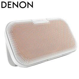 デノンポータブルワイヤレススピーカーBluetooth3.0DSB-200-WT