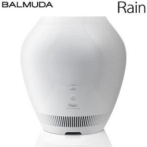 バルミューダ 気化式 加湿器 Rain スタンダードモデル ERN-1000SD-WK ホワイト プレハブ洋室 〜17畳 BALMUDA 【送料無料】