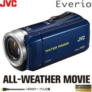 【楽天スーパーSALE】ビクター 5m防水 ビデオカメラ エブリオ 32GB GZ-R70-A…