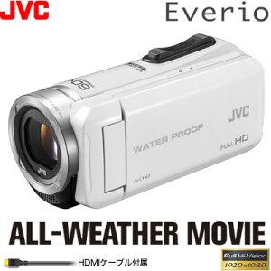 代引き手数料無料・送料無料・延長保証申込可ビクター 5m防水 ビデオカメラ エブリオ 32GB GZ-R...