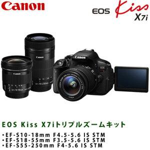 代引き手数料無料・送料無料・延長保証申込可キヤノン デジタル一眼レフカメラ EOS Kiss X7i ト...