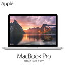 送料無料・代引手数料無料!Apple MacBook Pro Retina ディスプレイモデル 512GB Intel Core i5...