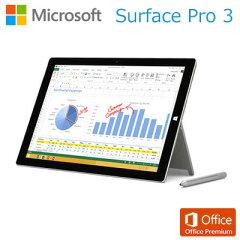 送料無料・代引き手数料無料マイクロソフト Windows タブレット 12インチ Surface Pro 3 256GB...