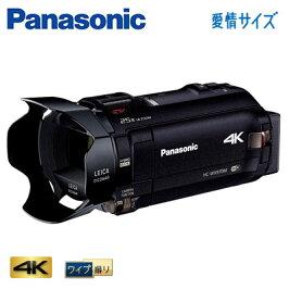 パナソニックデジタルビデオカメラ4K64GBワイプ録りHC-WX970M-Kブラック