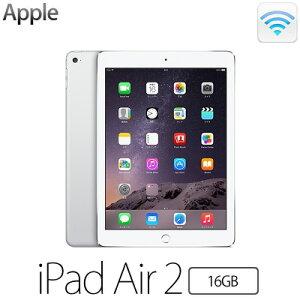【※お一人様一台限り】【先着100名様のみ!タイムセール】【楽天スーパーSALE】Apple iPad Air 2 Wi-Fiモデル 16GB MGLW2J/A アップル アイパッド エアー 2 MGLW2JA シルバー【新品】【送料無料】