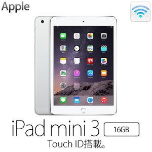 送料無料・代引き手数料無料Apple iPad mini 3 Wi-Fiモデル 16GB MGNV2J/A アップル アイパッド...