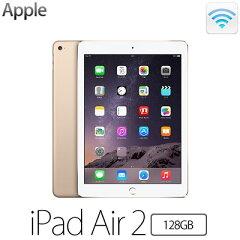 【楽天スーパーセール】【半額】Apple iPad Air 2 Wi-Fiモデル 128GB MH1J2J/A アップル アイパッド エアー 2 MH1J2JA ゴールド 【送料無料】
