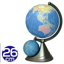 昭和カートン 二球儀 行政図26cm・天球儀13cm 世界地図 卓上 カラー 学習用 26-GF-J 【送料無料】【KK9N0D18P】