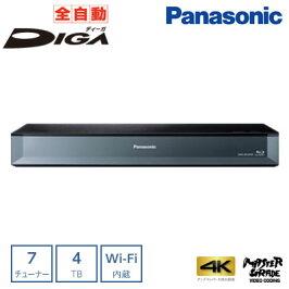 パナソニックブルーレイディーガブルーレイディスクレコーダー全自動HDD搭載ハイビジョン4TBDMR-BRX4000