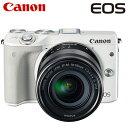 代引き手数料無料・送料無料・延長保証申込可キヤノン ミラーレスカメラ EOS M3 EF-M18-55 IS S...