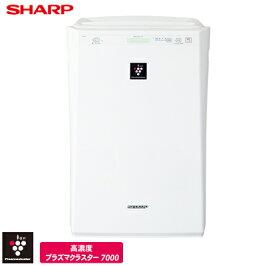 シャーププラズマクラスター7000空気清浄機FU-E51-Wホワイト系空清〜24畳