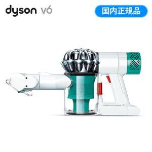 【※お一人様一台限り】【20%ポイントバック】ダイソン 掃除機 サイクロン式 Dyson V6 Mattress 布団クリーナー HH08COM 【送料無料】