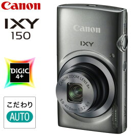 キヤノンデジタルカメラIXY150SLシルバーIXY150-SL