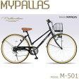 マイパラス 26インチ 6段ギア シティサイクル M-501-BK ブラック 【送料無料】【KK9N0D18P】