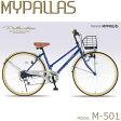 マイパラス 26インチ 6段ギア シティサイクル M-501-BLUE ブルー 【送料無料】【KK9N0D18P】