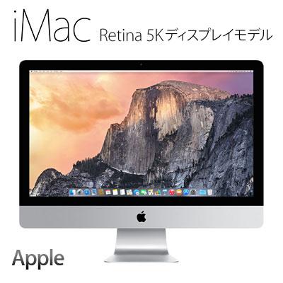 送料無料・代引き手数料無料apple iMac Retina 27型 5Kディスプレイモデル MF886J/A 3500 MF886...