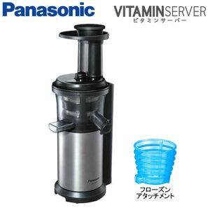 パナソニック 低速ジューサー ビタミンサーバー MJ-L500-S シルバー スロージューサー…