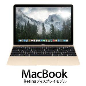 送料無料・代引き手数料無料【即納】Apple MacBook Retina ディスプレイモデル 256GB 12インチ ...