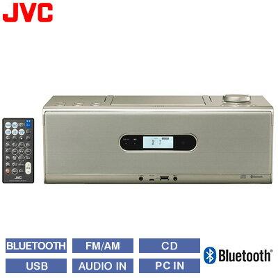JVC ビクター CDポータブルシステム Bluetooth NFC対応 RD-W1-N シャンパンゴールド 【送料無料】【KK9N0D18P】