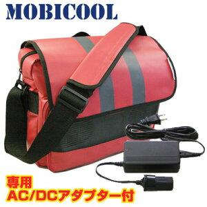 送料無料・代引手数料無料!【セット】桐生 ソフトクーラーバッグ+AC/DCアダプターセット MOBI...
