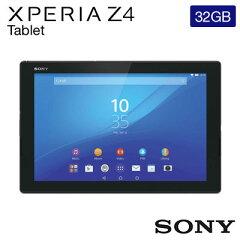 【※お一人様一台限り】【先着50名様のみ!タイムセール】【楽天スーパーSALE】ソニー 10.1インチ タブレット Xperia Z4 Tablet 32GB Android Wi-Fiモデル SGP712JP-B ブラック【新品】【送料無料】
