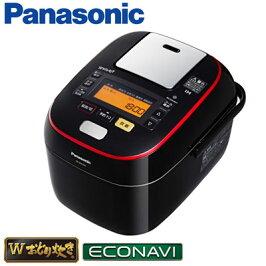 パナソニック5.5合炊きスチーム&可変圧力IHジャー炊飯器Wおどり炊きSR-SPA105-Kブラック