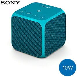 ソニーワイヤレスポータブルスピーカーX11Bluetooth対応コンパクトアクティブスピーカーSRS-X11-Lブルー
