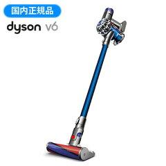 【※お一人様一台限り】【20%ポイントバック】ダイソン 掃除機 サイクロン式 Dyson V6 Fluffy コードレスクリーナー SV09MH 【送料無料】【KK9N0D18P】