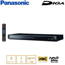パナソニックブルーレイディスクレコーダーディーガ3チューナー1TBHDD内蔵4KWi-FiDMR-BRZ1010