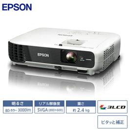 エプソンビジネスプロジェクターEB-S043000lm