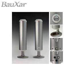 BauXarボザールアンプ内蔵タワー型タイムドメイン・スピーカージュピティ301Jupity301アクティブスピーカー