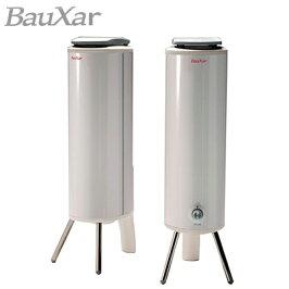 BauXarボザールアンプ内蔵タワー型タイムドメイン・スピーカーマーティ101Marty101Wホワイトアクティブスピーカー