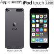 アップル 第6世代 iPod touch MKJ02J/A 32GB スペースグレイ MKJ02JA Apple アイポッド タッチ 【送料無料】【KK9N0D18P】