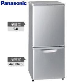 パナソニック冷凍冷蔵庫138L2ドア右開きNR-B148W-Sシルバー(本体色はグレー)